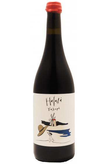 Halara' IGP TS vino rosso 2020